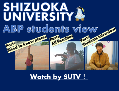 ABP students view