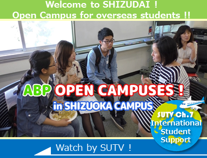 SUTV ABP OPEN CAMPUSES!!