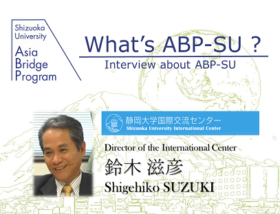 SYTV What's ABP-SU ?