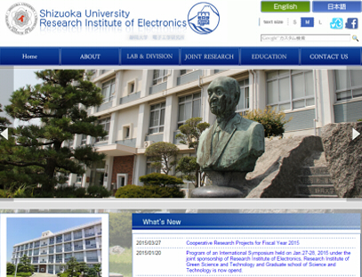 電子工学研究所